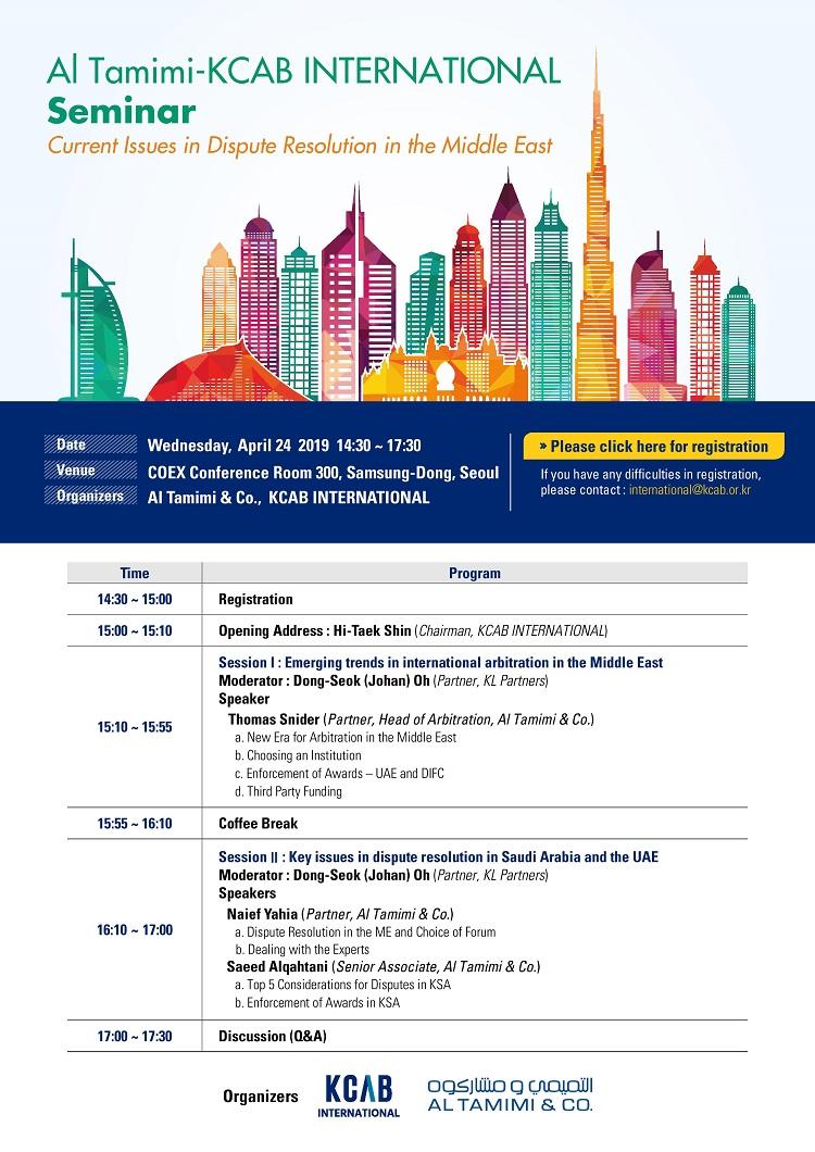 Al Tamimi-KCAB INTERNATIONAL Seminar_Flyer_TAS.jpg