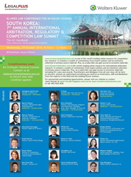 [Supporting Event] 7th Kluwer Korea Arbitration Law Summit