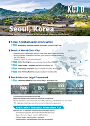 KCAB INTERNATIONAL Brochure