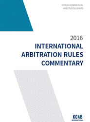 2016 KCAB INTERNATIONAL ARBITRATION RULES COMMENTARY