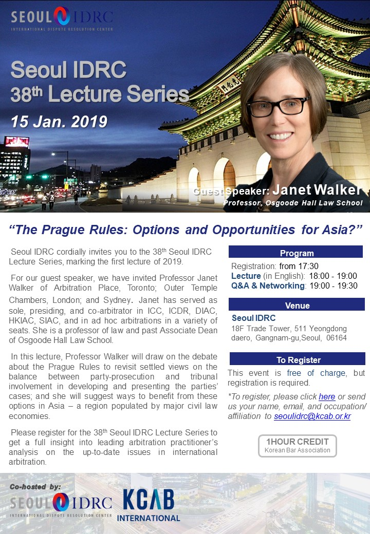 [Co-host Event] Seoul IDRC 38th Lecture Series