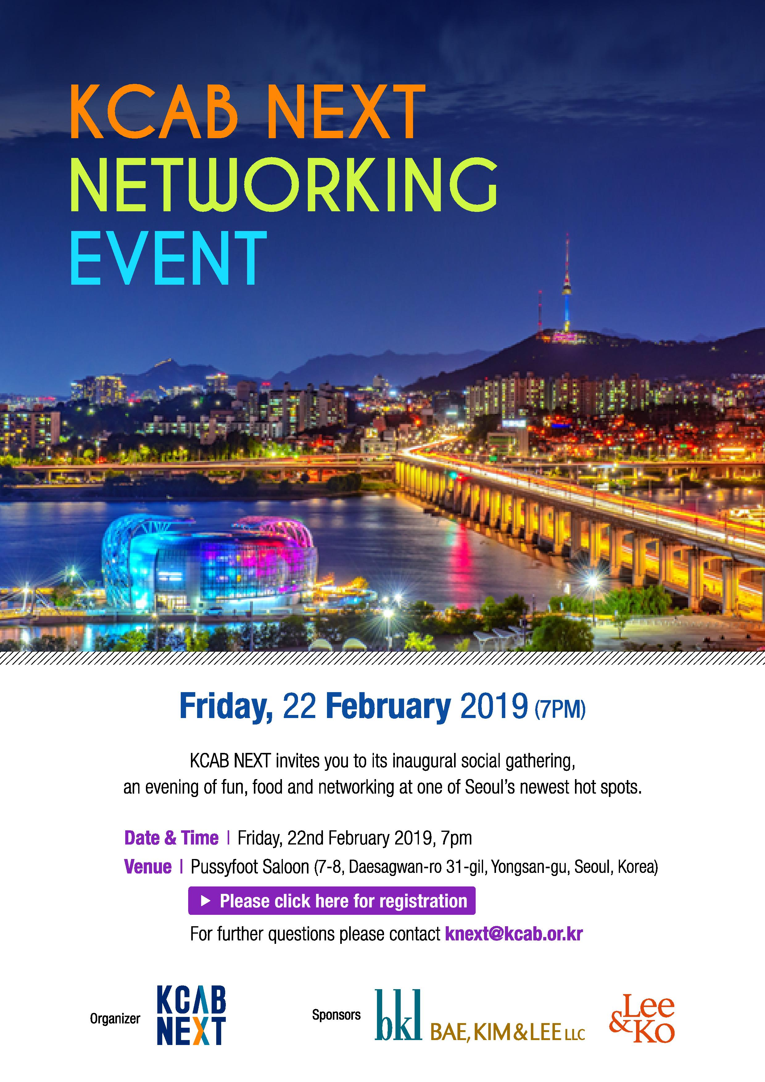 [KCAB NEXT] Networking Event