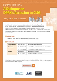 [Seoul] A Dialogue on DPRK's Accession to CISG