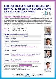 [Seoul] INHERENT POWERS OF ARBITRATORS Seminar