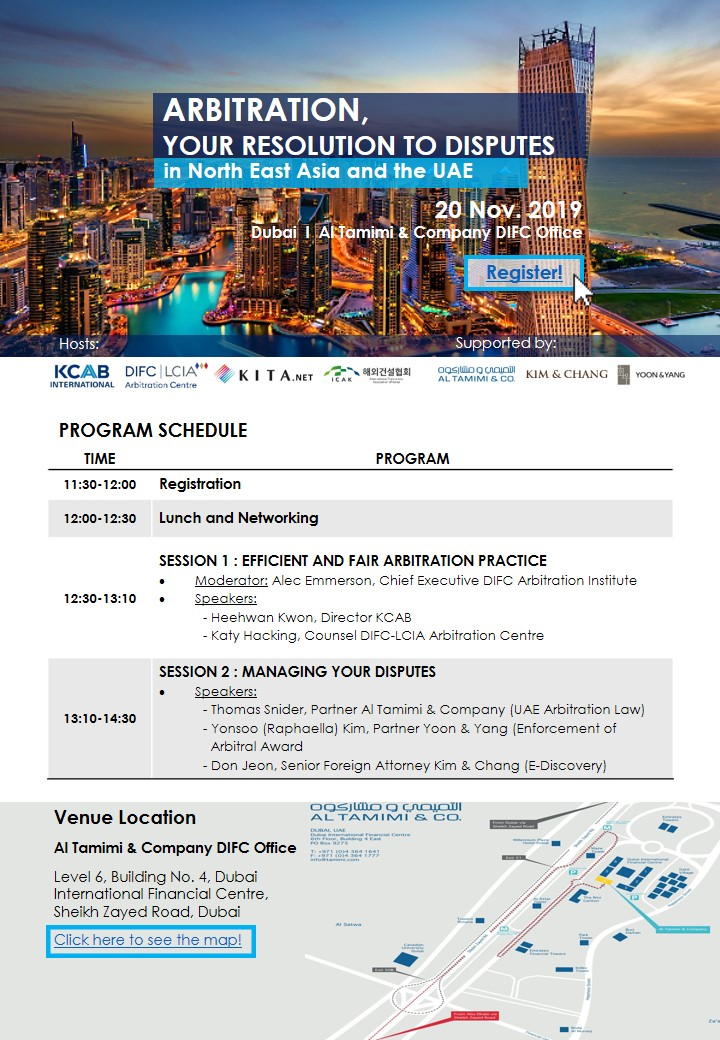 [Dubai] Seminar Arbitration, your resolution to disputes in North East Asia and the UAE