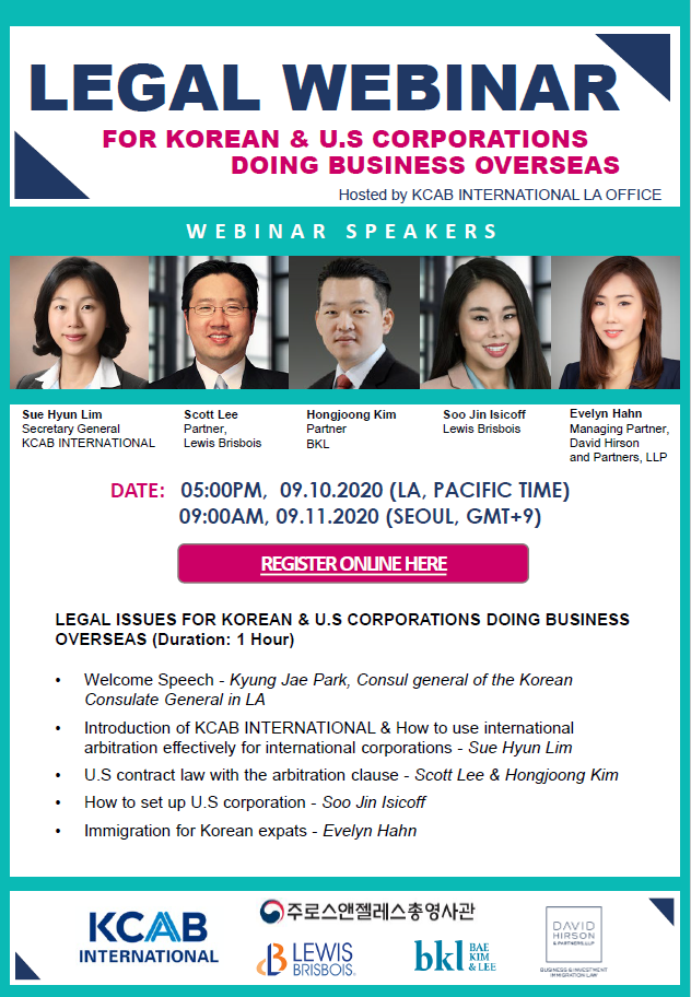 [Webinar] Legal Webinar for Korean and U.S. Corporations Doing Business Overseas